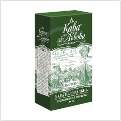 Кава зі Львова зелена 225 г