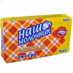 Масло солодковершкове Екстра 82,5% 180гр. ТМ Наш Молочник