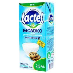 "Молоко 2.5% 1л.""Lactel"""