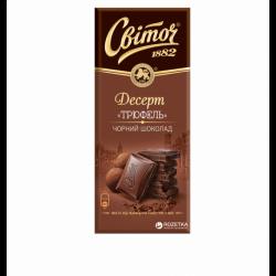 Шоколад  десертний Трюфель 90г Світоч
