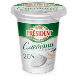 """Сметана 20% 350г. стакан """"Президент"""""""